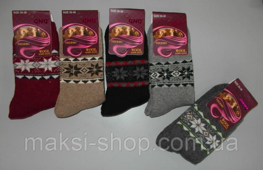 Носки женские ангора-махра за 1 пару 35-38 раз GNG