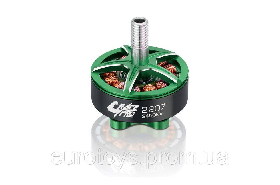Мотор HOBBYWING XRotor 2207 2450KV 4-5S для мультикоптеров
