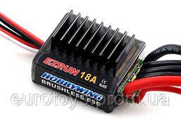 Бесколлекторный регулятор хода HOBBYWING EZRUN 18A SL для автомоделей