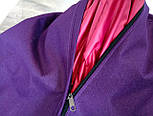 Бескаркасное Кресло мешок груша пуфик фиолетовый XL (120х75) оксфорд 600 , фото 3