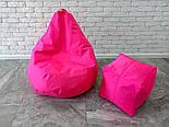 Детское Кресло груша 90х60 Акция, фото 2