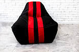 Бескаркасное кресло мешок диван Ferrari, Феррари, фото 2