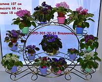 "Подставка для цветов ""Колесо на 13 чаш"" , фото 1"