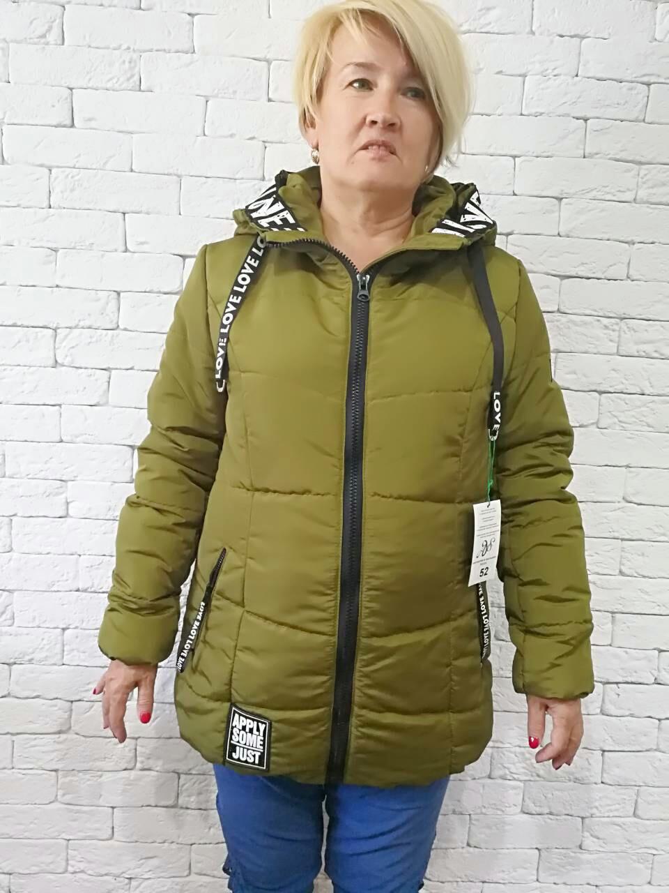 Женская куртка осень 2018 Love