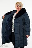 Зимнее женское пальто куртка удлиненное, фото 6