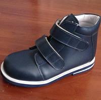 Ортопедические ботинки для детей Сурсил Орто  С-1., фото 1