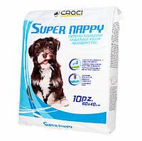 Пеленки для собак Croci 60х40см (упаковка 10шт.)