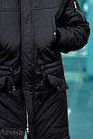 Зимняя мужская парка куртка (длинная на меху (овчина)), фото 4