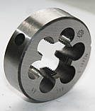 Плашка М-39х2,0; 9ХС, мелкий шаг (75/20 мм), фото 3