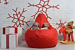 Бескаркасное Кресло мешок груша пуфик красное XL (120х75) оксфорд 600, фото 3