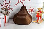 Бескаркасное Кресло мешок груша пуфик XL oxford, фото 4