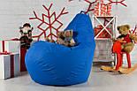 Бескаркасное Кресло мешок груша пуфик XL oxford синий, фото 3