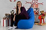 Бескаркасное Кресло мешок груша пуфик XL oxford синий, фото 5
