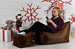 Кресло мешок груша пуф набор  коричневого цвета, фото 3