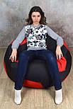 Кресло мешок мяч  XL (130) oxford 600, фото 2