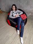 Кресло мешок мяч  XL (130) oxford 600, фото 4