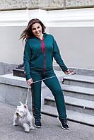 Костюм женский спортивный батал темно-зеленый