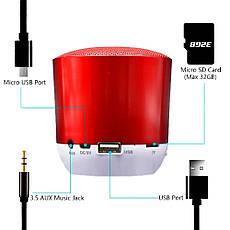 Портативная Bluetooth  колонка Hopestar H9  + ПОДАРОК: Настенный Фонарик с регулятором BL-8772A, фото 2