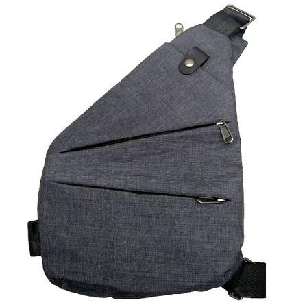 Сумка рюкзак через плечо мессенджер Cross Body Bags 6016 - СЕРАЯ, фото 2