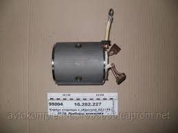 Статор стартера AZF-4581 (16.282.575) (МАЗ ЕВРО) 24V