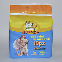 Пеленки для собак JoyPet 60х60см (упаковка 10шт.)