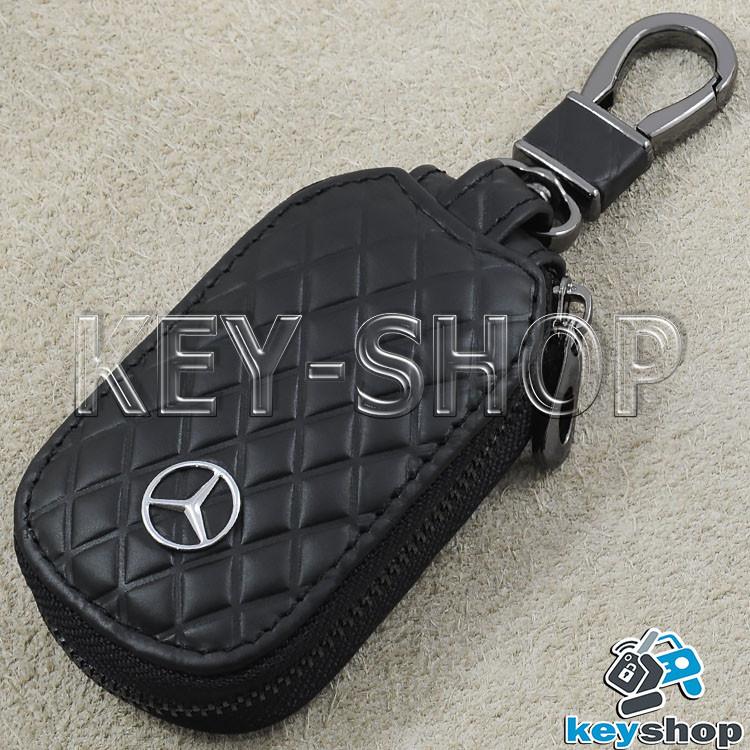 Ключница карманная (кожаная, черная, на молнии, с карабином), логотип авто Mercedes (Мерседес)