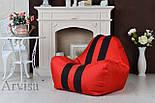 Бескаркасное кресло мешок диван Ferrari, Феррари, фото 3