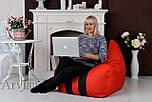Бескаркасное кресло мешок диван Ferrari, Феррари, фото 5