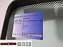 Лобовое стекло Renault Midlum (фуры, грузовик) (2000г.-)   Автостекло Рено Мидлум, фото 2