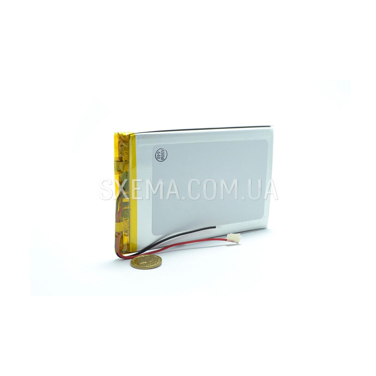 Аккумулятор универсальный 055090  (Li-ion 7.4В 2400мА·ч), (90*50*5 мм)