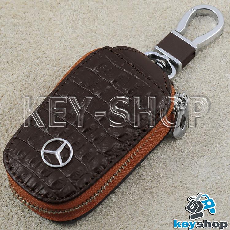 Ключниця кишенькова (шкіряна, біла, на блискавці, з карабіном), логотип авто Mercedes (Мерседес)