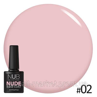 NUB Base NUDE #02 30мл
