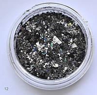 Голографические кусочки фольги для дизайна ногтей №12, фото 1