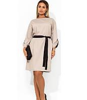 Женское платье миди двухцветное с поясом размеры от XL ПБ-694