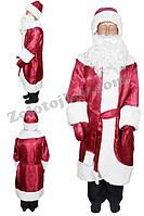 Костюм Деда Мороза для мальчика рост 122