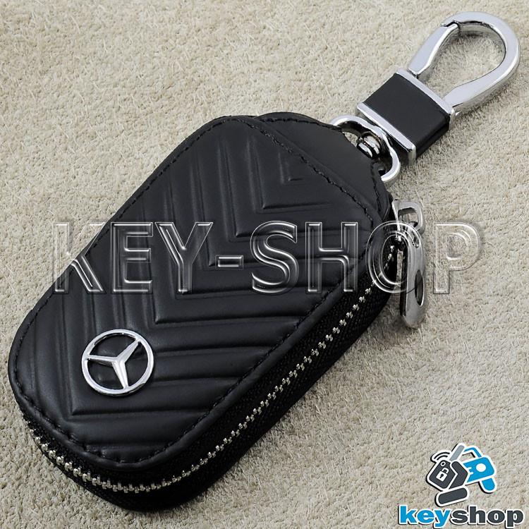 Ключниця кишенькова (шкіряна, чорна, на блискавці, з карабіном), логотип авто Mercedes (Мерседес)