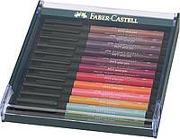 """Набор капиллярных ручек-кисточек Faber Castell PITT® ARTIST PEN """"BRUSH"""" ЕАRTH TONES 12 цветов, 267422"""