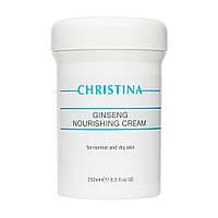 Крем Christina Ginseng Nourishing Cream с женьшенем для нормальной и сухой кожи 250 мл