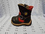 Зимние ботиночки детские ТМ Шалунишка, фото 2