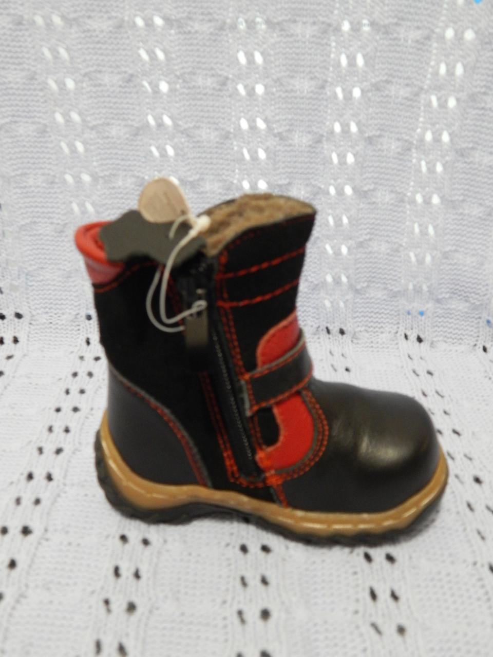 Зимние ботиночки детские ТМ Шалунишка