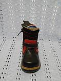Зимние ботиночки детские ТМ Шалунишка, фото 3