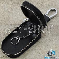 Ключниця кишенькова (шкіряна, чорна, з тисненням, на блискавці, з карабіном), логотип авто Toyota (Тойота), фото 3