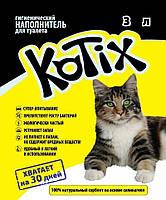 Kotix - силикагелевый наполнитель для кошачьего туалета 3л.