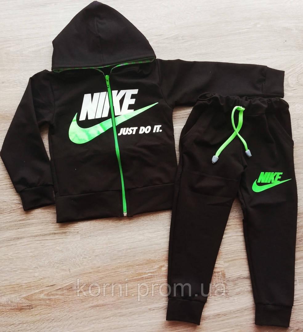 390fd006 Детский спортивный костюм на мальчика двунить - Интернет-магазин