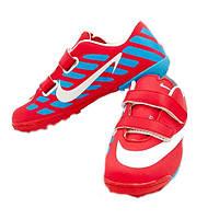 d7dacfb3 Обувь футбольная сороконожки детская Sport OB-3411-RB красно-синяя