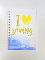 """Блокнот """"I love sewing"""""""