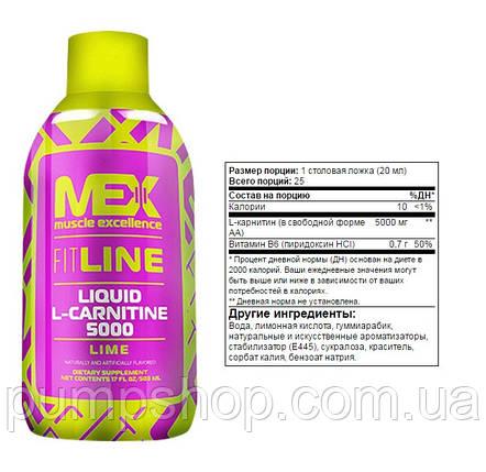 Л-карнітин MEX Nutrition Liquid L-Carnitine 5000 мл 503, фото 2
