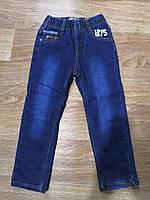 Джинсовые брюки на флисе для мальчиков MR DAVID 98-128 p.p.
