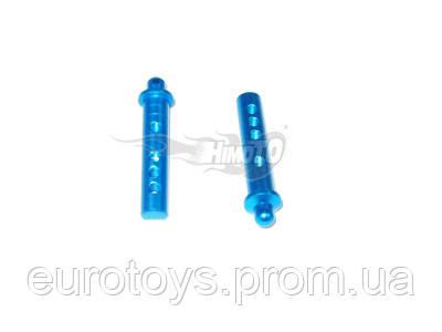 (82914) Blue Alum Rear Body Posts 2P