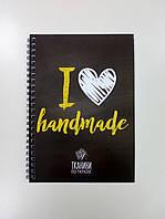 "Блокнот ""I love handmade"""